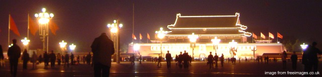 Image of the Forbidden City at night, from freeimages.co.uk