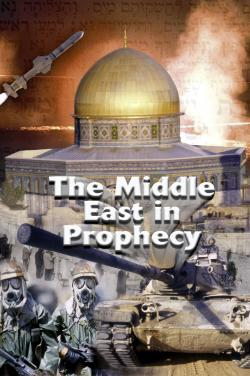 Booklet - Middle East in Prophecy