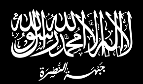 Flag_of_the_Al-Nusra_Front